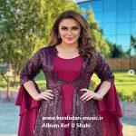 دانلود آلبوم که یف و شاهی(Keyf U Shahi) نازدار