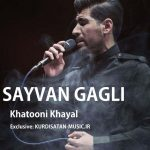 دانلود ویدیو جدید خاتونی خیال از سیوان گاگلی