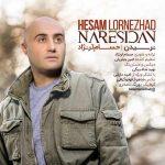 دانلود اهنگ فارسی نرسیدن از حسام لرنژاد