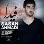 دانلود اهنگ کردی فیدا از ساسان احمدی