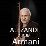 دانلود اهنگ های علی زندی | البوم ارمنی علی زندی