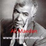 دانلود اهنگ کردی علی مردان راز ی دل(ده نگی ریگات) از کردستان موزیک