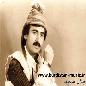 جلال سعید