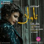 دیلان تیری ناز|آهنگ تیری ناز دیلان|آلبوم تاوان دیلان|آهنگ کردی زن