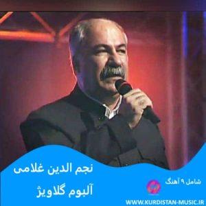 آهنگ کردی بو شوی خوش و نه خوشی نجم الدین غلامی,آهنگ کردی جیژوانی نجم الدین غلامی