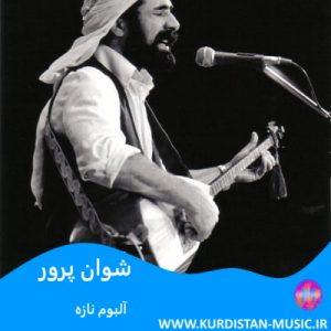 دانلود آهنگ کردی شوان پرور با نانم آمان,شوان پرور نازه ,اهنگ کردی کرمانجی,Showan Parwar Aman