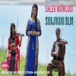 Shler Mowludi – Tamashay To,,شلیر مولود ی ته ماشای تو,دانلود آهنگ شلیر مولودی تماشای تو