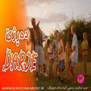 Eros Kurdi  – Darje,ئاراس درژه,آراس درژه