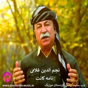 نجمه الدین غلامی نامه کانت,دانلود آهنگ جدید نجمه الدین غلامی به نام نامه کانت
