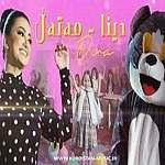 دینا مه تل/دانلود آهنگ دینا با نام متل/Dina Matal