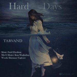 تروند روزای سخت|دانلود آهنگ تروند با نام روزهای سخت