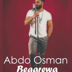 عەبدۆ عوسمان – بگەڕێوە Abdo Osman – Bgarewa