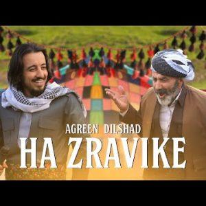 Agreen Dilshad – Ha Zravike | آگرین دلشاد اهنگ نوروز
