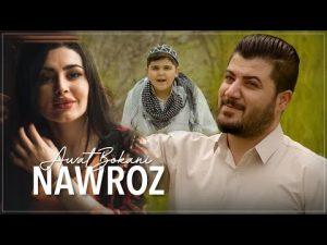 Awat Bokani Nawroz   آوات بوکانی نوروز  اهنگ کردی نوروز آوات بوکانی