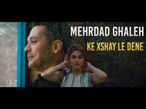 مهرداد قلعه کیه خشه ی لی دینه | Mehrdad Ghaleh – Ke Xshay Le Dene