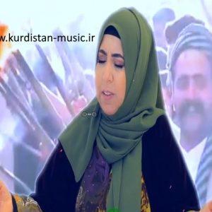 Şehribana Kurdi – Newroza Azadîyê شيريفان نوروز ئازدی | آهنگ شریفان نوروز آزادی