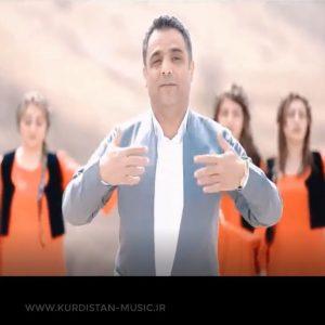 اسماعیل محمدی وه گول| دانلود آهنگ کردی شاد اسماعیل محمدی وه گول