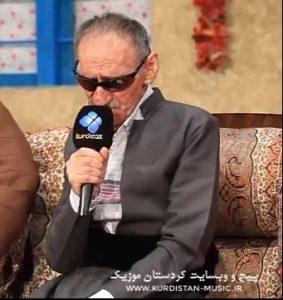 آهنگ کردی کوتره باریکه عین الدین| آهنگ های عین الدین شبکه کورد مکس