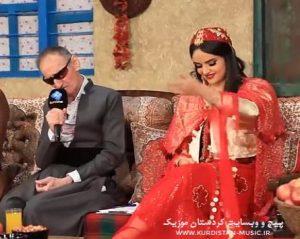 آهنگ کردی عین الدین نه رمه نه رمه   آهنگ های عین الدین شبکه کورد مکس