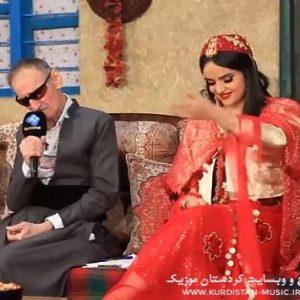 آهنگ کردی عین الدین نه رمه نه رمه | آهنگ های عین الدین شبکه کورد مکس