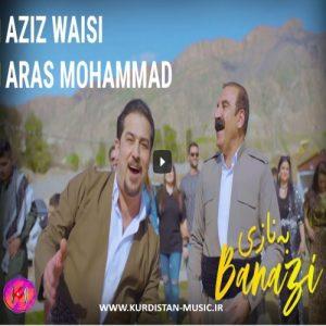 Aziz Waisi & Aras Mohammad – Banazi بەنازى | دانلود آهنگ عزیز ویسی به نازی| اهنگ جدید عزیز ویسی به نازی
