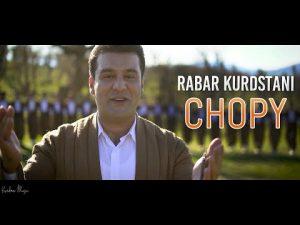 Rabar Kurdistani – Chopy (ڕابەر کوردستانی – چۆپی) | آهنگ کردی ریبار کردستانی با نام چوپی