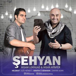حسام لرنژاد و احسان آیینفر شه هیان | اهنگ کرمانجی حسام لرنژاد و احسان آینفر