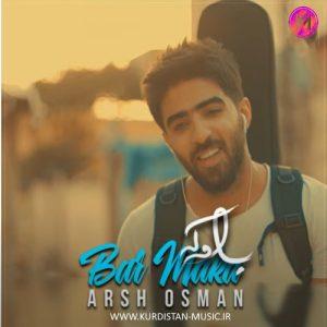 دانلود آهنگ بار مکه از آرش عوثمان | Arsh Osman Bar Maka