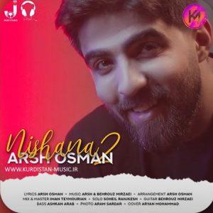 دانلود آهنگ نیشانه 2 از آرش عثمان | Arsh Osman – Nishana 2