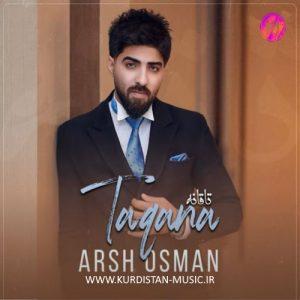 دانلود آهنگ تاقانه دلمی آرش عوثمان | Arash Osman Taqana