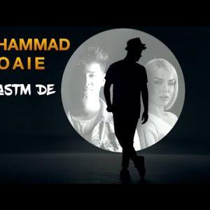 Mohammad Shoaie – La Dastm De | محمد شعایی له دستم ده| دانلود آهنگ محمد شعای با نام له ده ستم ده | دانلود آهنگ شبکه کوورد مکس