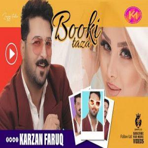 دانلود آهنگی بوکی تازه از کارزان فاروق | Karzan Faruq – BWKY TAZA