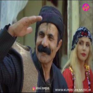 دانلود آهنگ های عبول تاوگوزی| سایت موزیک موزیک کردی| کرد موزیک|کردستان موزیک