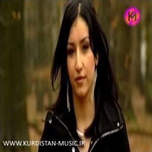 دانلود آهنگ بی سوز از  چوپی و کاروان کمیل | اهنگ های چوپی فتاح| موزیک کردی-کرد موزیک-کردستان موزیک