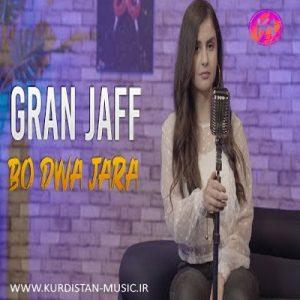 دانلود آهنگ  بو دوا جاره گران جاف | Gran Jaff – Bo Dwa Jara | آهنگ های شبکه کورد مکس