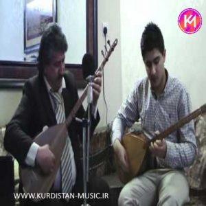 شەمامەو شلێرە جاسمی ساز و ئەحمەد جاسم | دانلود آهنگ شه مام از جاسمی جا سازا و احمد جاسم
