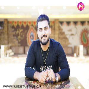 دانلود آهنگ گلاره از یاسین حاجی | آهنگ لری یاسین حاجی |سایت موزیک کردی