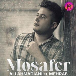 دانلود آهنگ مسافر از علی احمدیانی و مهراب| اهنگ مسافر از علی احمدیانی و مهراب